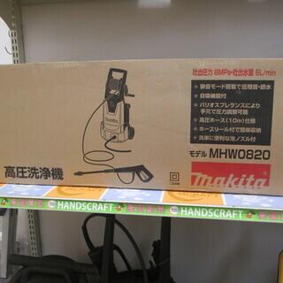 マキタ 高圧洗浄機 MHW0820 未使用