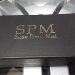 SPM 未使用・送料無料