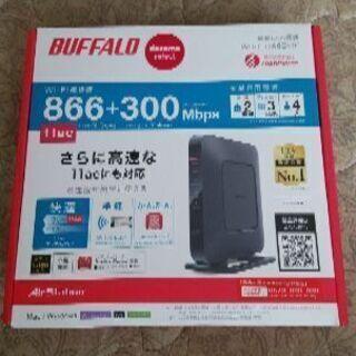 BUFFALO WSR-1166DHP 無線LAN親機