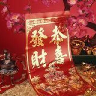 中国語講座(中級)