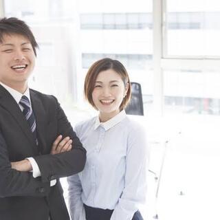 中小企業で活躍できる行政書士を募集します