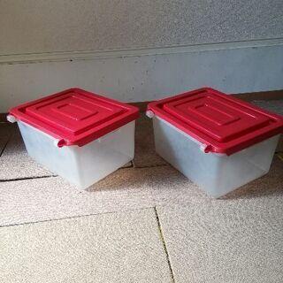 赤いふたの小型収納ケース 2個セット