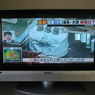 43インチアナログTV&地デジチューナー セット♪