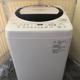 🌈2015年製‼️6kg洗濯機💞