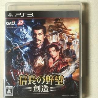 PS3「信長の野望・創造」 コーエーテクモゲームス