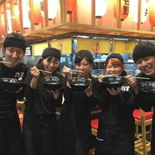 【キッチンスタッフ】おしゃれもできて、みんなでワイワイ楽しい職場!