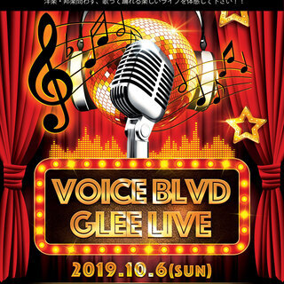 Voice BLVD メンバー募集