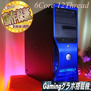 ☆無線内蔵12スレッドCPUゲーミングPC☆HDD→2TB♪