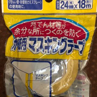 アサヒペン カベ紙用マスキングテープ