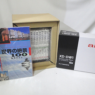 新品 ユーキャン 世界の絶景100 DVD全10巻セット …