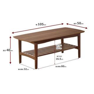 ローテーブル センターテーブル