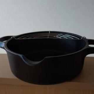 南部鉄器の揚げ物鍋