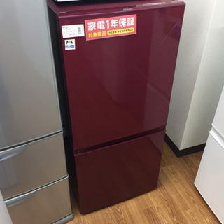 「安心の1年間保証付!【AQUA】2ドア冷蔵庫売ります!!」