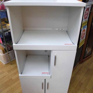 スリムレンジボード ミドルレンジボード キッチンボード 食器棚 ...