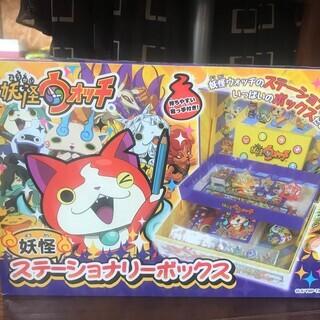 妖怪ウォッチ ステーショナリーボックス☆志木/買取帝国