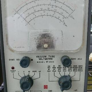 【paypayフリマ取引売約済】ナショナル真空管電圧計2台 - 家電