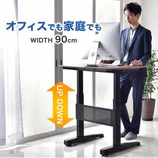 【元値24800円からお値下げ】 スタンディングデスク 美品