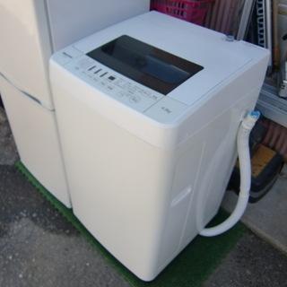 2016年 4.5K全自動洗濯機 中古