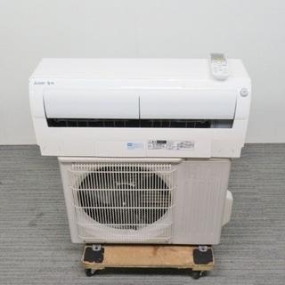 三菱電機 霧ヶ峰 MSZ-BXV225 おもに6畳 2015年