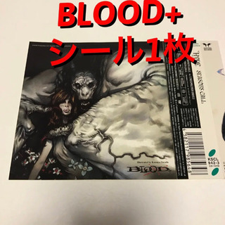 BLOOD+ シール 1枚