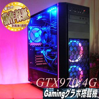 【高FPS GTX970ゲーミングPC】PUBG/フォートナイト...
