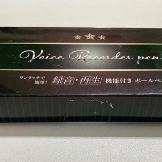 ボイスレコーダーペン 【新品】