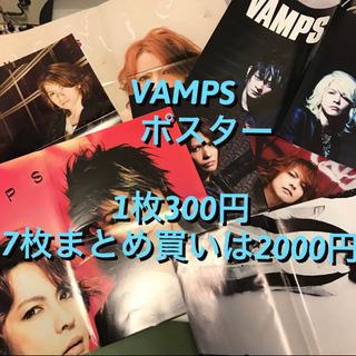 VAMPS ポスター 7枚 バラ売り可能