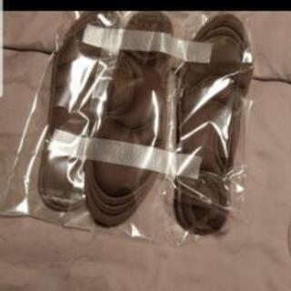 靴クッション