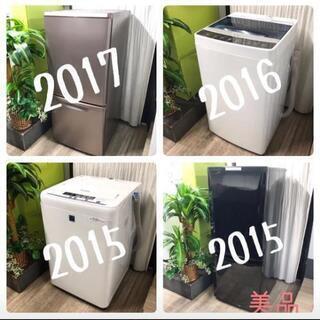 冷蔵庫と洗濯機の生活家電セット