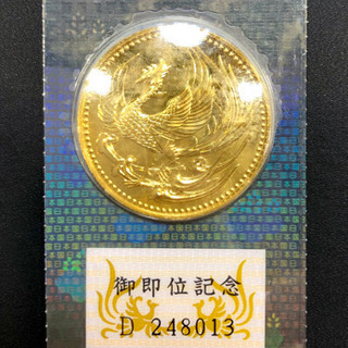 ※24日まで 純金 天皇陛下御即位記念 10万円金貨 1991年...