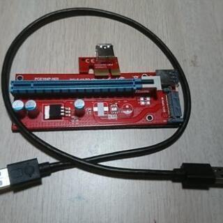 ライザーカード PCI-E 1×から16×に
