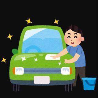 満足の笑顔を求め、心を込めて洗車します。
