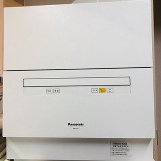 Panasonic 食器洗い乾燥機 NP-TA1-W 食洗機