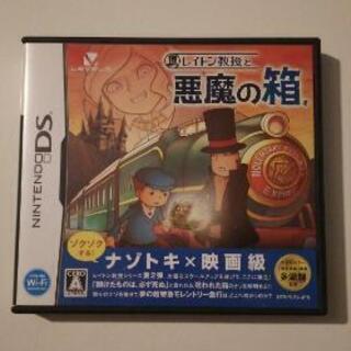 NintendoDS用ゲームソフト「レイトン教授と悪魔の箱」