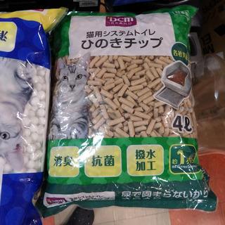未使用★DCM ホーマック 猫用 システムトイレ ひのきチップ ...