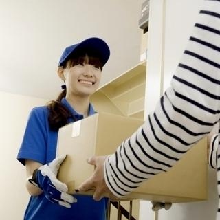 【TV電話面接即対応可】ネット通販の軽貨物配送(採用で3万円支給)