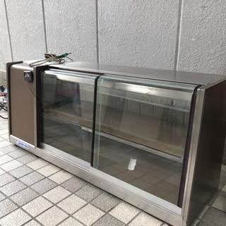 大穂製作所 OHLD-1200L 冷蔵ショーケース