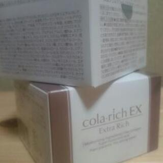 コラリッチEX-Ⅱ 新品未使用 【2個セット】