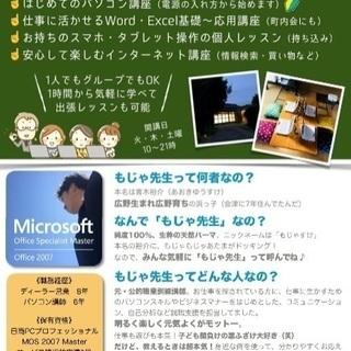 キッズプログラミング受講生募集中 − 福島県