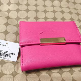 【未使用】がま口折り財布