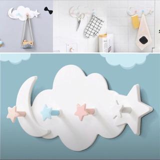 新品 壁掛け フック 子供部屋 デコレーション DIY 星 月 雲