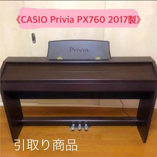 電子ピアノ カシオ CASIO Privia PX-760BN