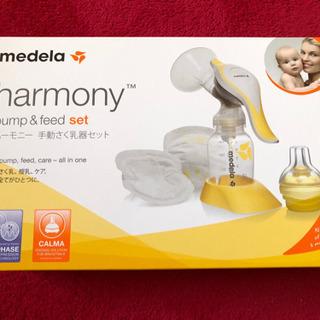 【新品】メデラ手動搾乳器・母乳パッド