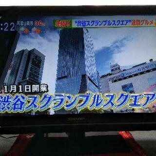 SHARP AQUOSテレビ LC-22K7