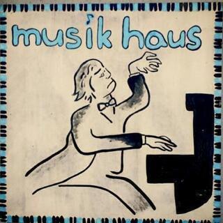 名張市児童発達支援 ピアノ、ドラム教室 musikhaus
