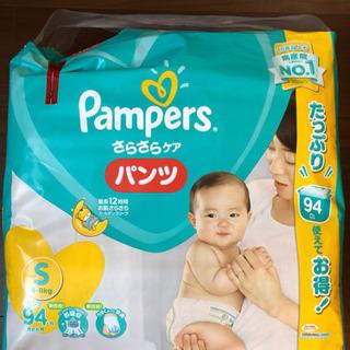 パンパース  パンツS80枚 テープS30枚 オムツの画像