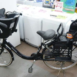 子供乗せ自転車 ふらっかーず スティーナ ブラック 札幌 西岡