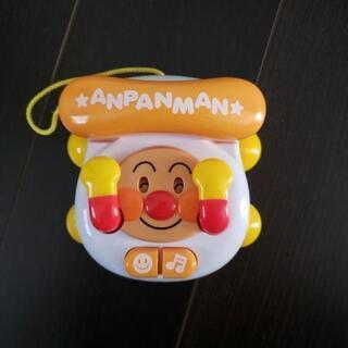 アンパンマン 条件で200円