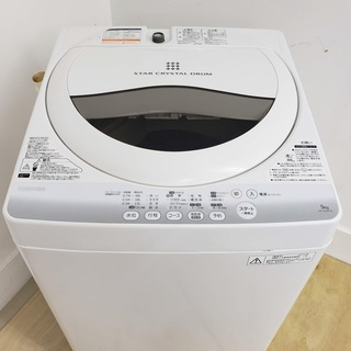 TOSHIBA洗濯機 5kg 東京 神奈川 格安配送