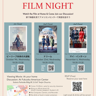 [無料] Film Night - Fukuoka Americ...
